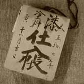 yosihiko31