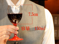 ワイングラス星に願いを